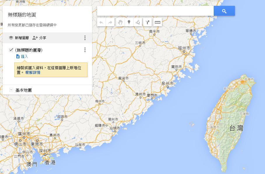 google地圖-3