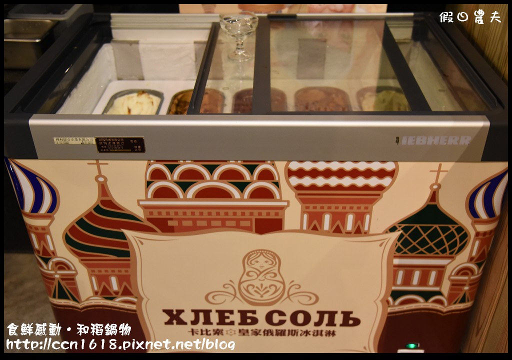 食鮮感動‧和稻鍋物DSC_0474