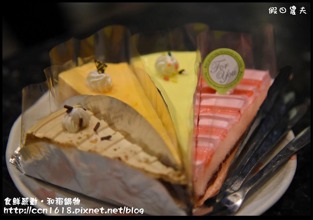 食鮮感動‧和稻鍋物DSC_0478