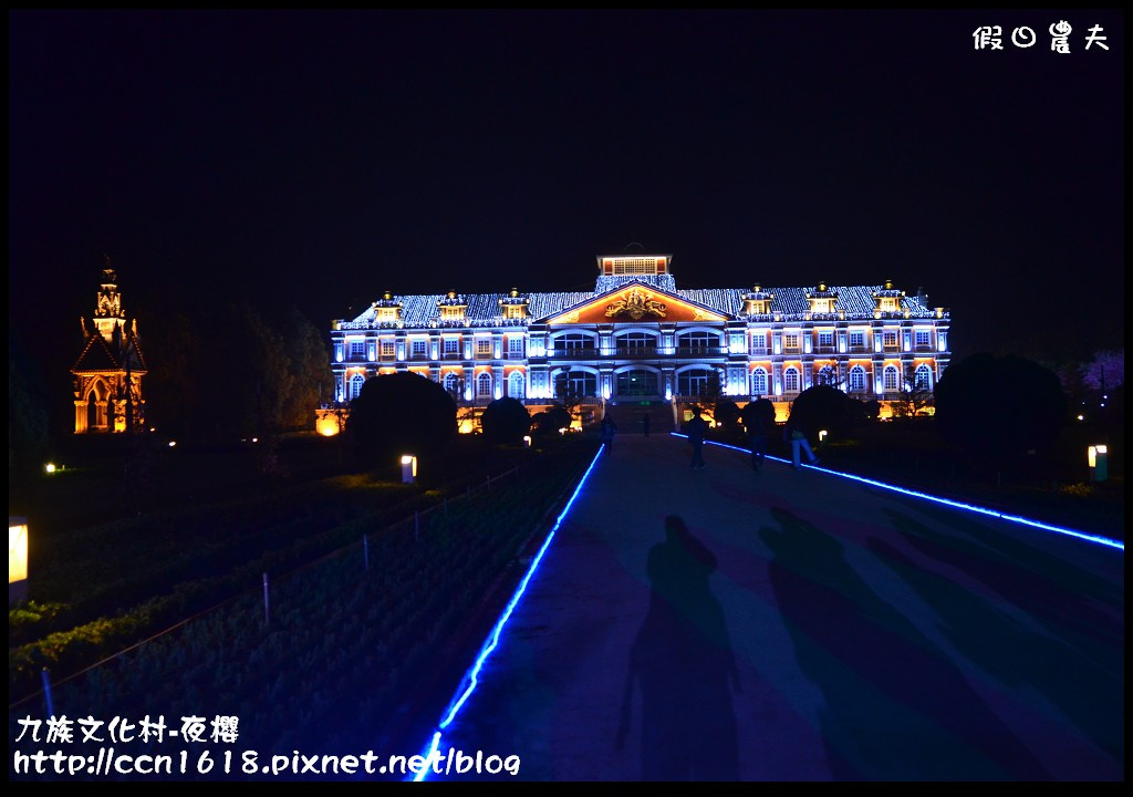九族文化村-夜櫻DSC_5089