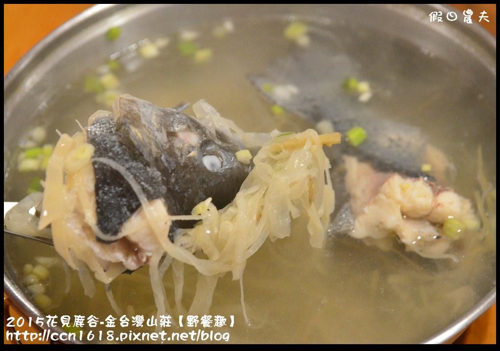 2015花見鹿谷-金台灣山莊【野餐趣】DSC_3113