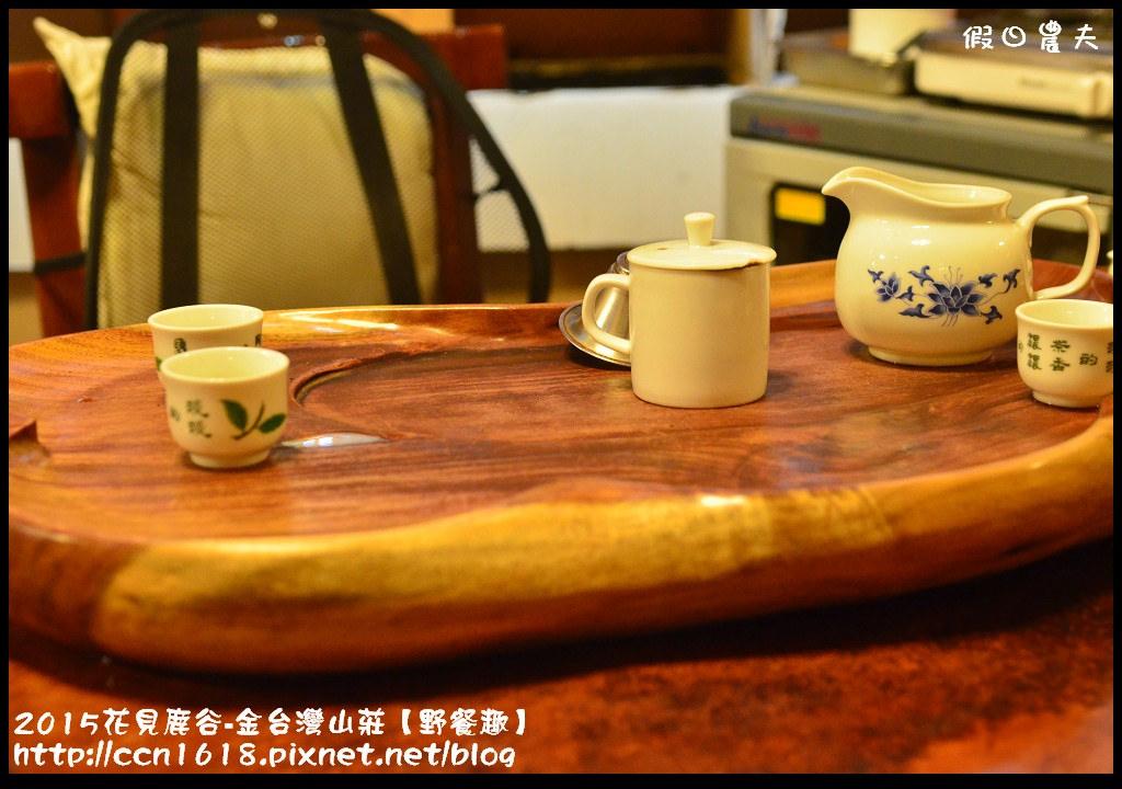 2015花見鹿谷-金台灣山莊【野餐趣】DSC_3119