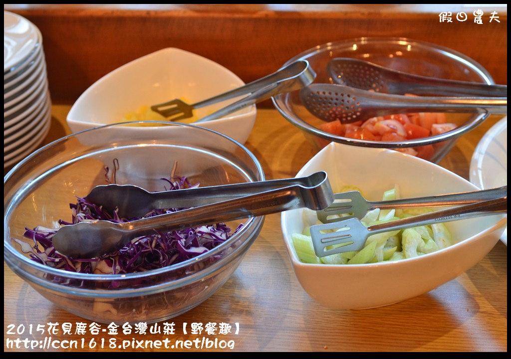 2015花見鹿谷-金台灣山莊【野餐趣】DSC_3164