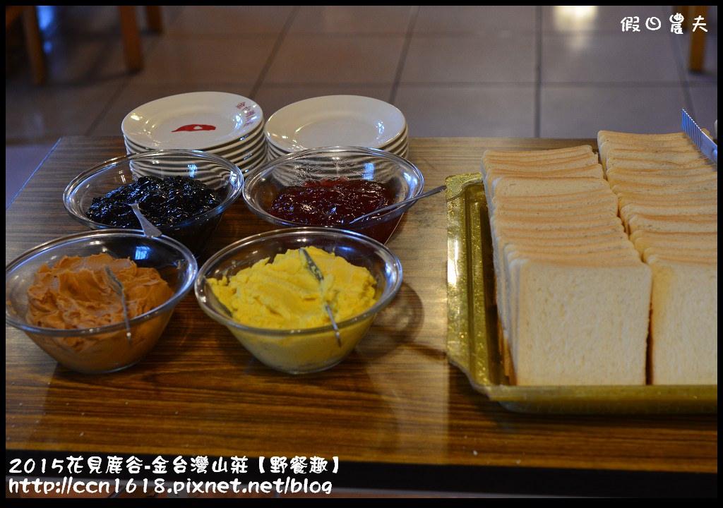 2015花見鹿谷-金台灣山莊【野餐趣】DSC_3175
