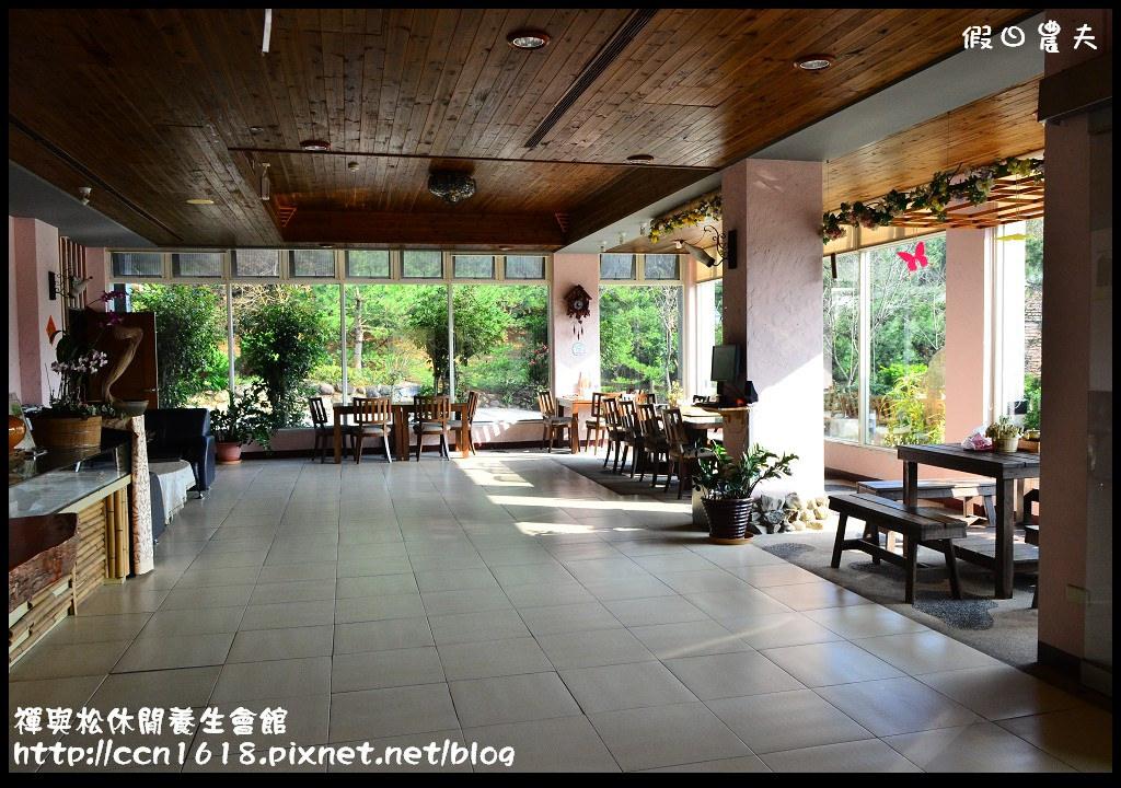 禪與松休閒養生會館DSC_1101
