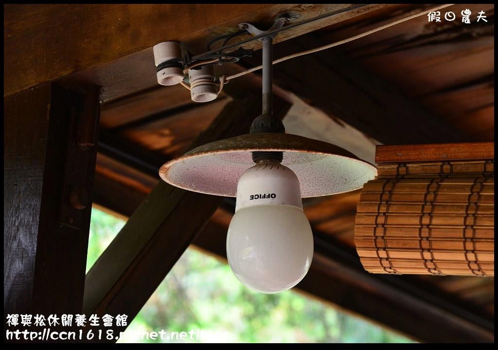 禪與松休閒養生會館DSC_1358