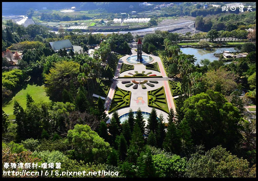 泰雅渡假村-環境篇DSC_0588