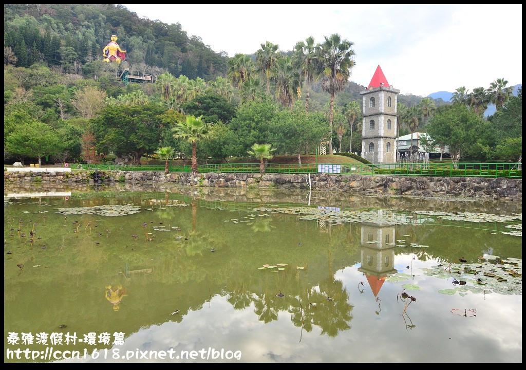 泰雅渡假村-環境篇DSC_0499