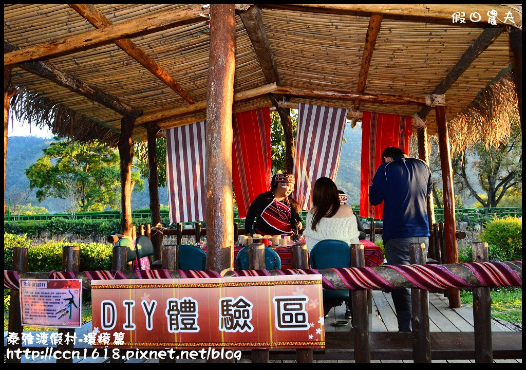泰雅渡假村-環境篇DSC_0225