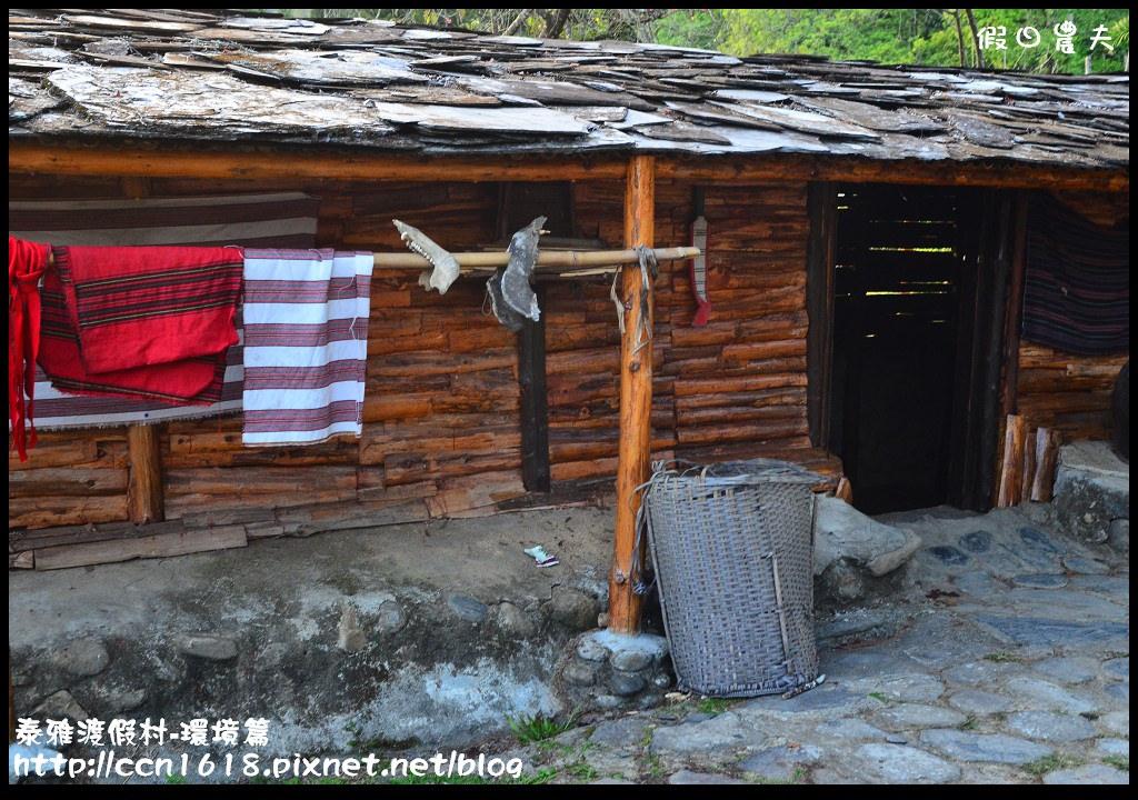 泰雅渡假村-環境篇DSC_0231