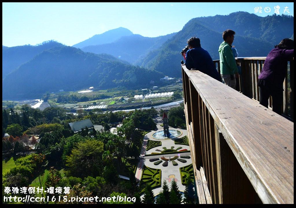 泰雅渡假村-環境篇DSC_0593