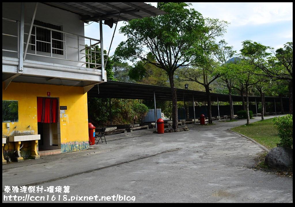 泰雅渡假村-環境篇DSC_0625