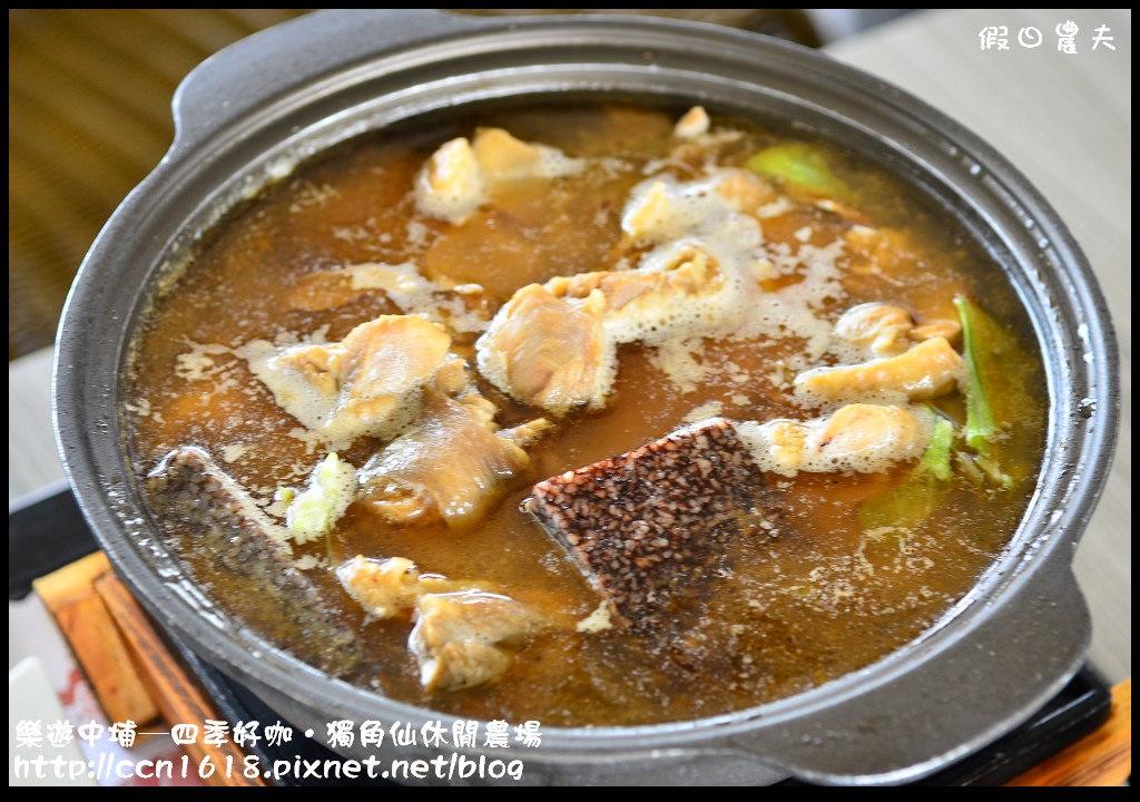 樂遊中埔─四季好咖‧獨角仙休閒農場DSC_3916