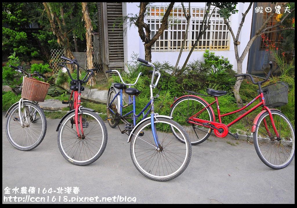 金水農情164-北港春_DSC8634