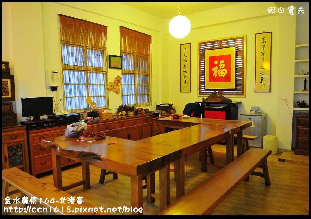 金水農情164-北港春_DSC8648