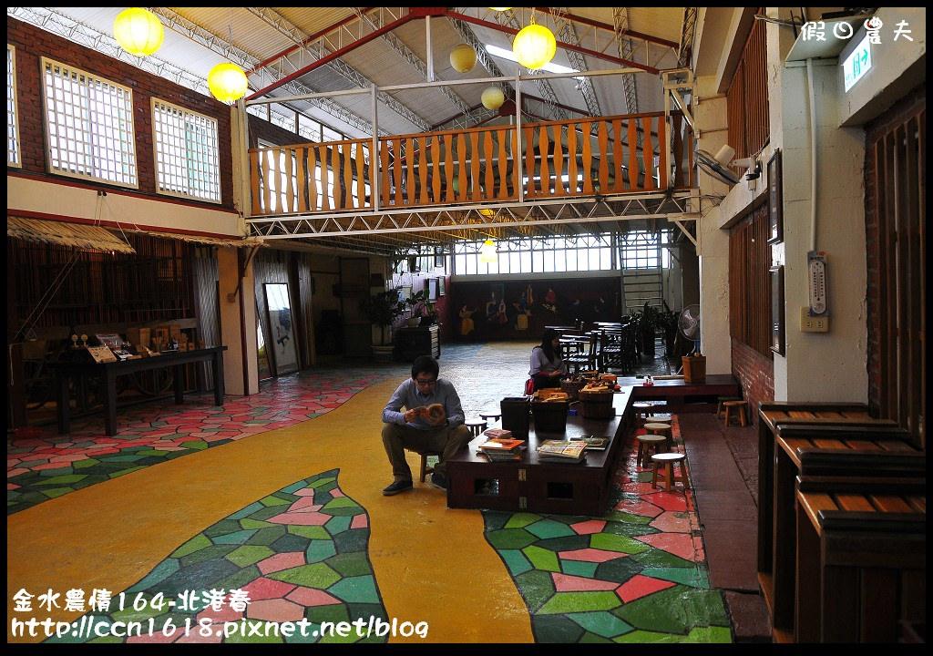 金水農情164-北港春_DSC8669