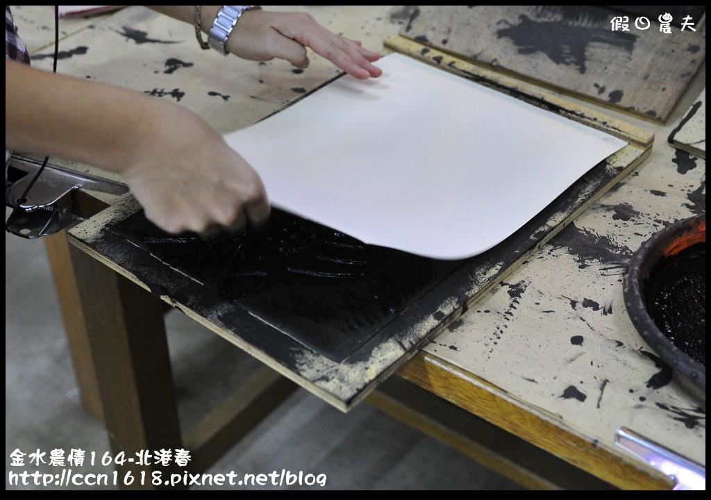 金水農情164-北港春_DSC8706