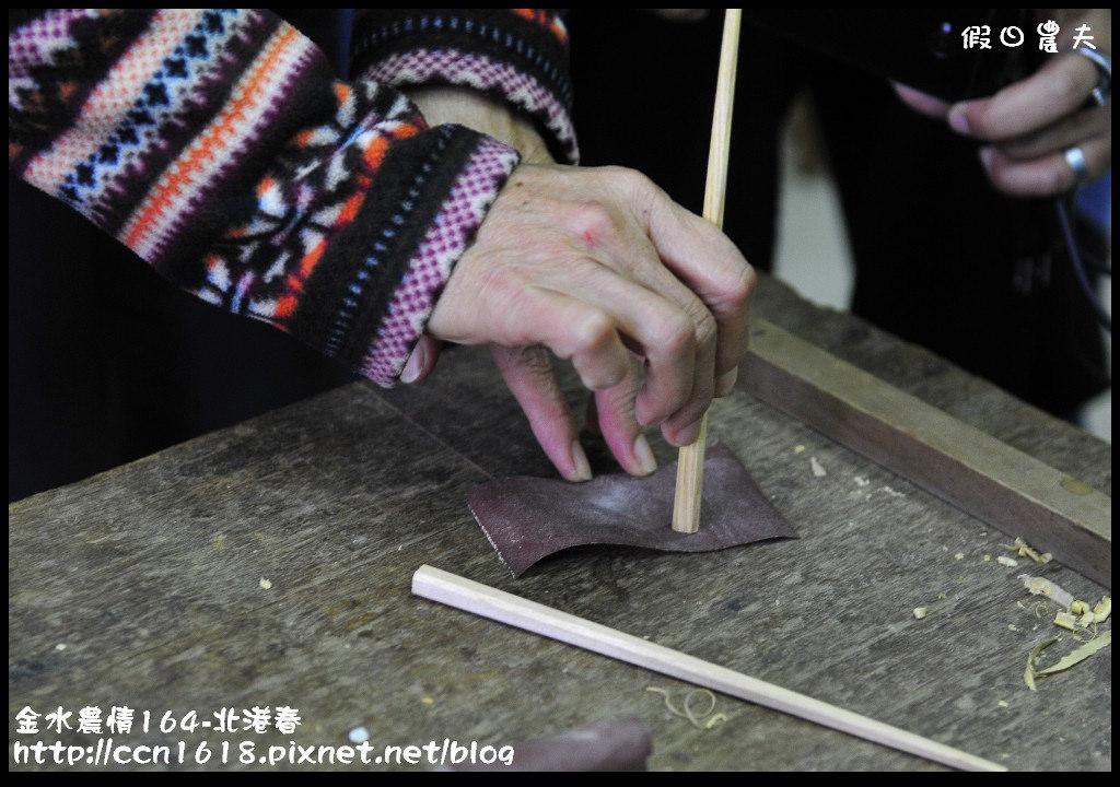 金水農情164-北港春_DSC8716