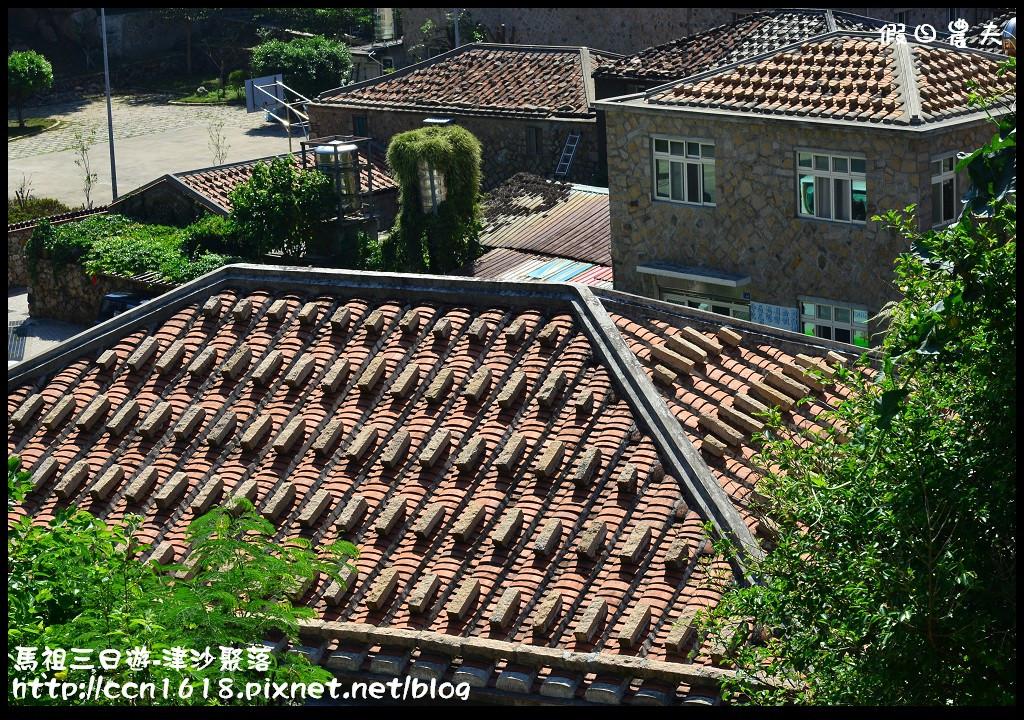馬祖三日遊-津沙聚落DSC_6871