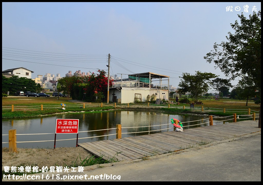 寶熊漁樂館-釣具觀光工廠DSC_4757