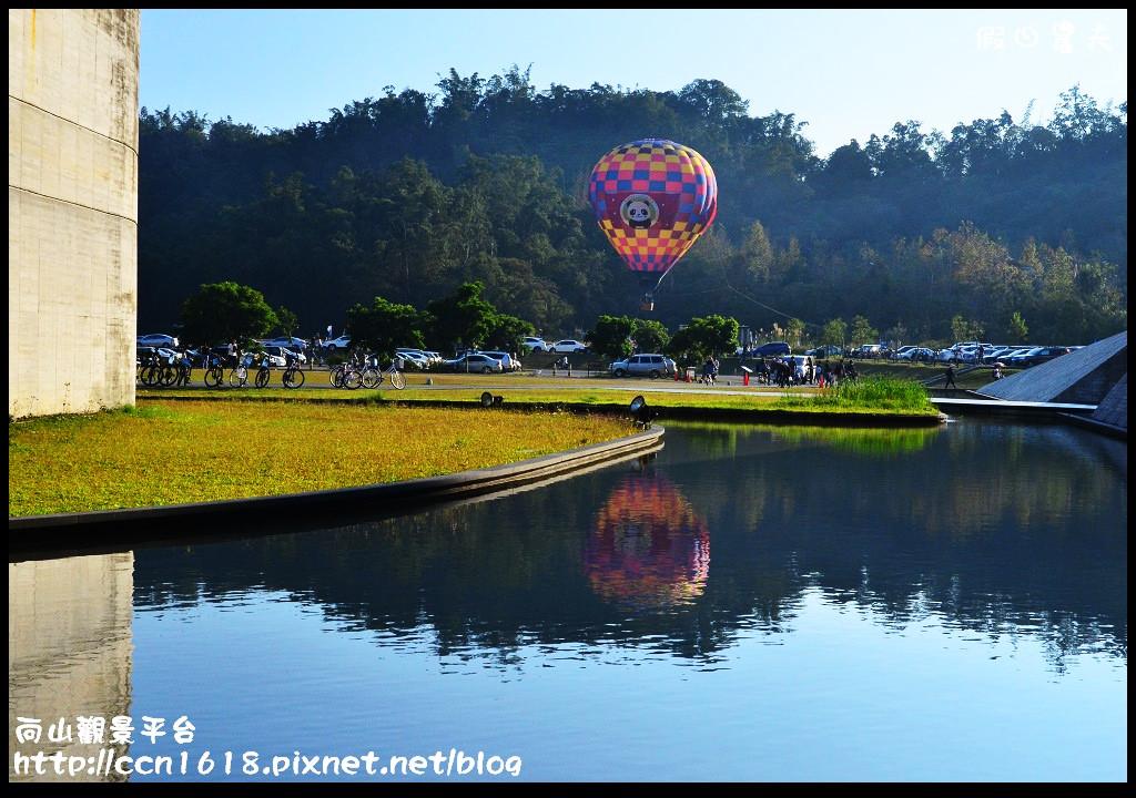 向山觀景平台DSC_7216