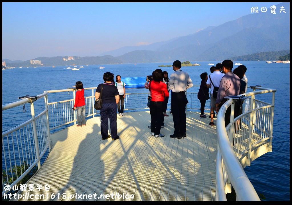 向山觀景平台DSC_7266