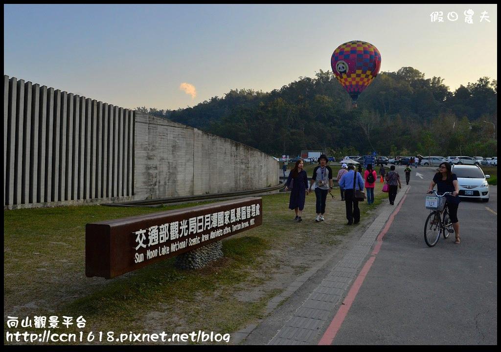 向山觀景平台DSC_7356