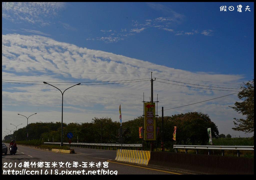 2014義竹鄉玉米文化季DSC_5931