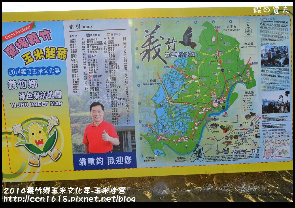 2014義竹鄉玉米文化季DSC_5943