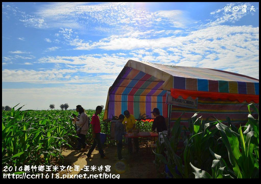 2014義竹鄉玉米文化季DSC_5945