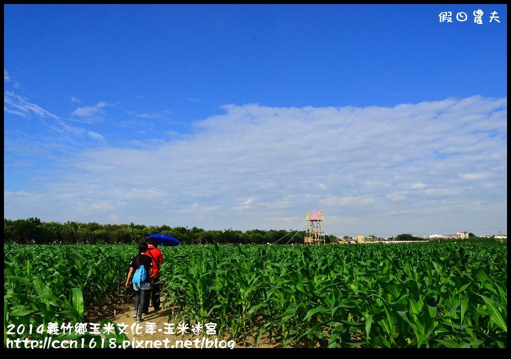 2014義竹鄉玉米文化季DSC_5971