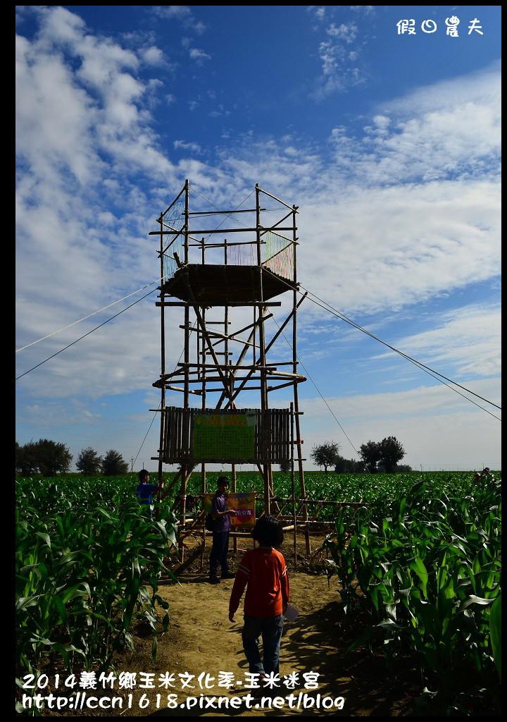 2014義竹鄉玉米文化季DSC_5982