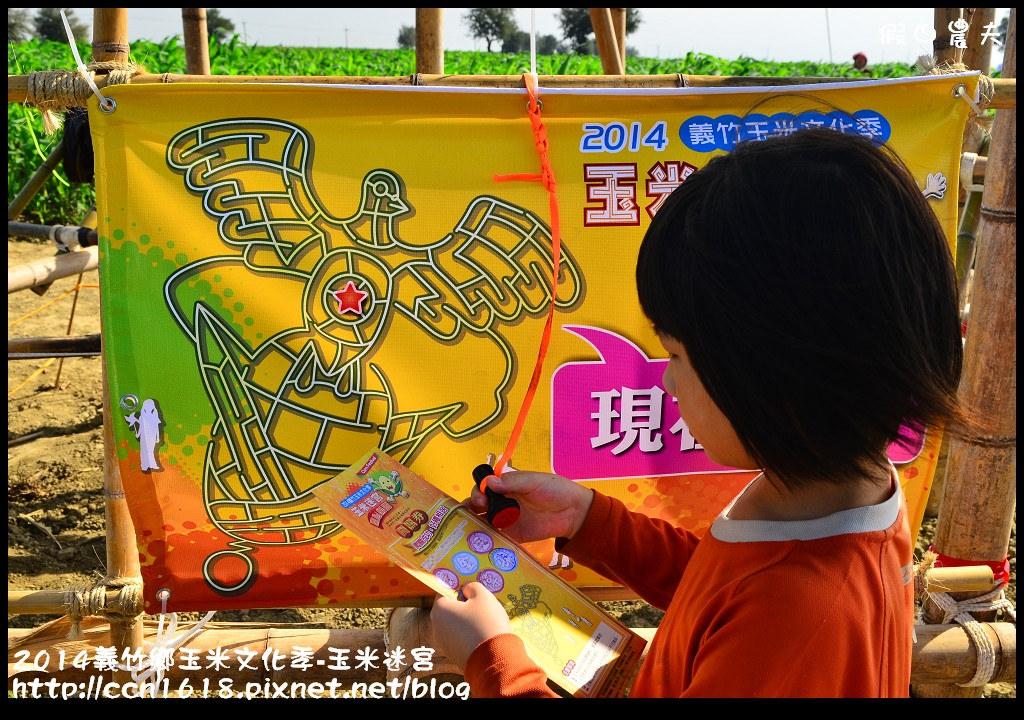 2014義竹鄉玉米文化季DSC_5984