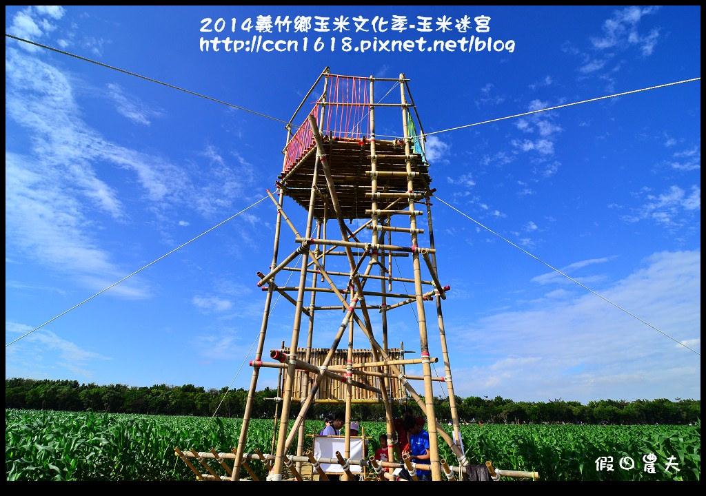 2014義竹鄉玉米文化季DSC_5988