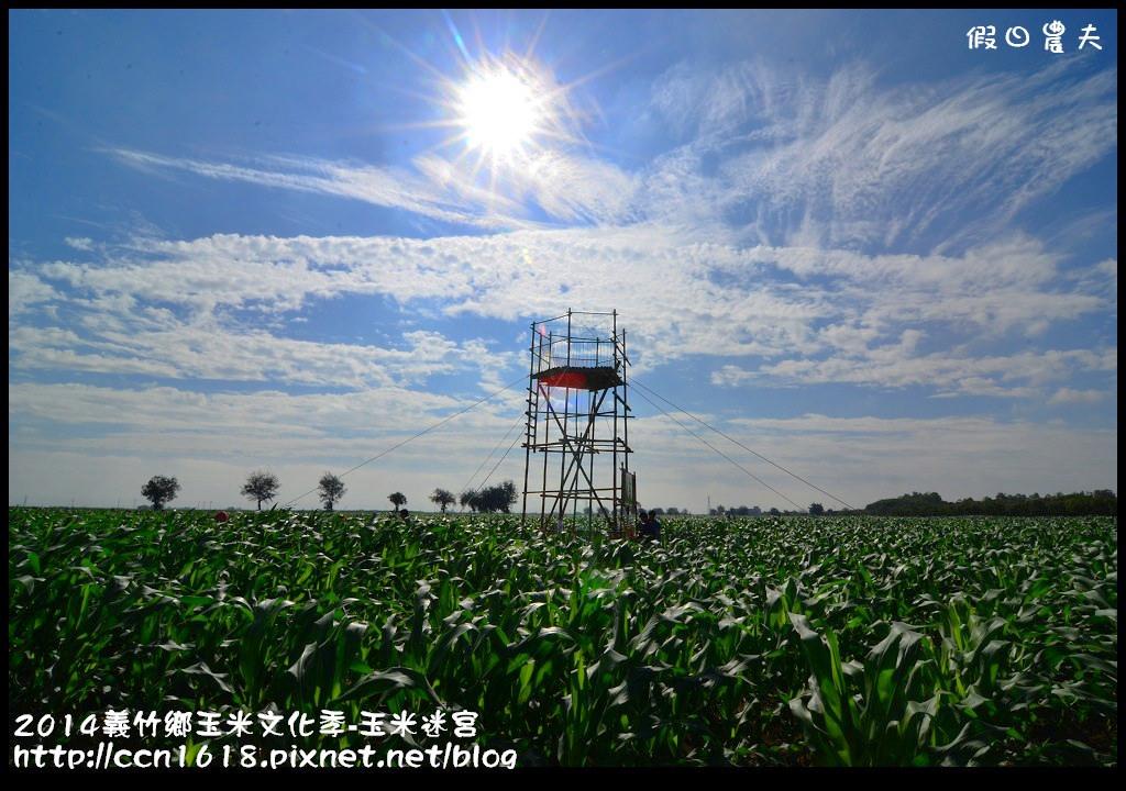 2014義竹鄉玉米文化季DSC_6007