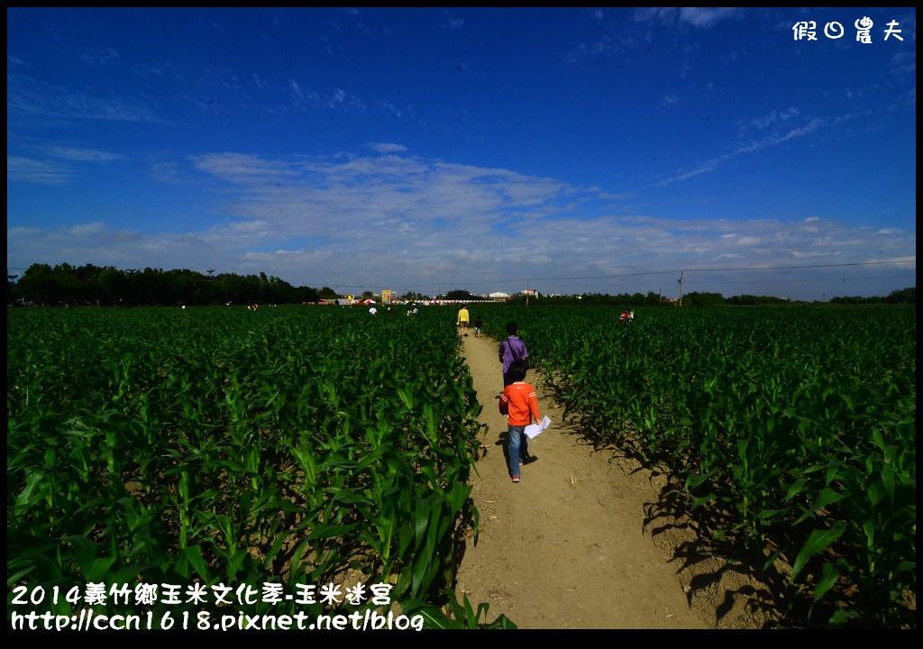 2014義竹鄉玉米文化季DSC_6015