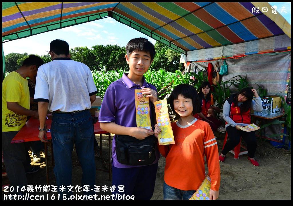 2014義竹鄉玉米文化季DSC_6030