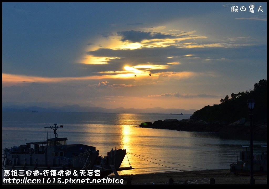 馬祖三日遊-祈福坑道&天后宮DSC_6723