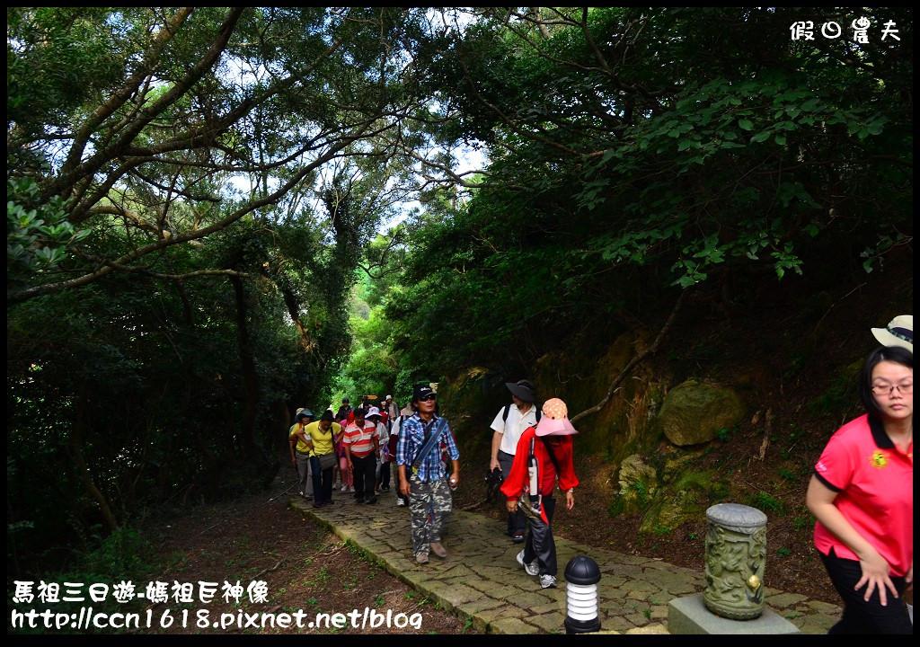 馬祖三日遊-媽祖巨神像DSC_6619