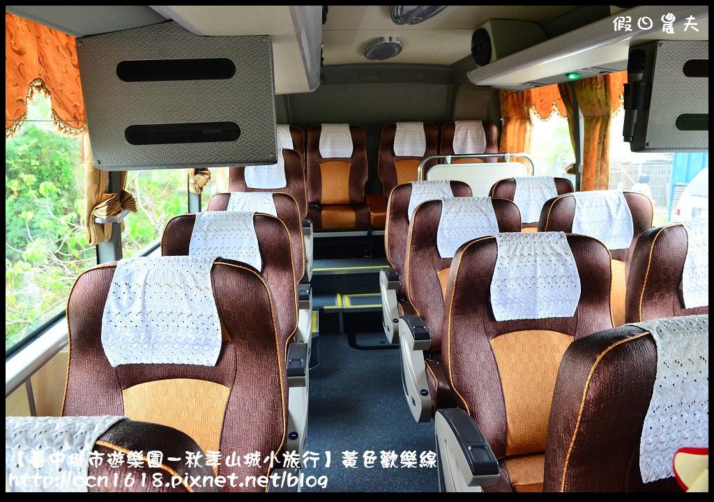 【臺中城市遊樂園-秋季山城小旅行】黃色歡樂線DSC_4416
