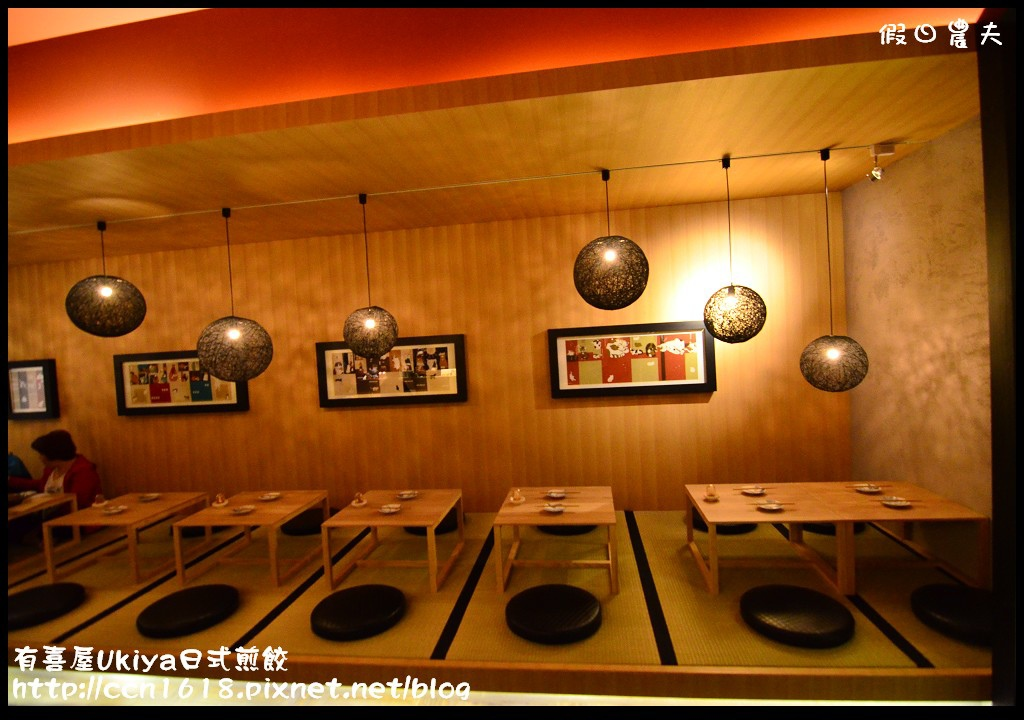 有喜屋Ukiya日式煎餃DSC_1306