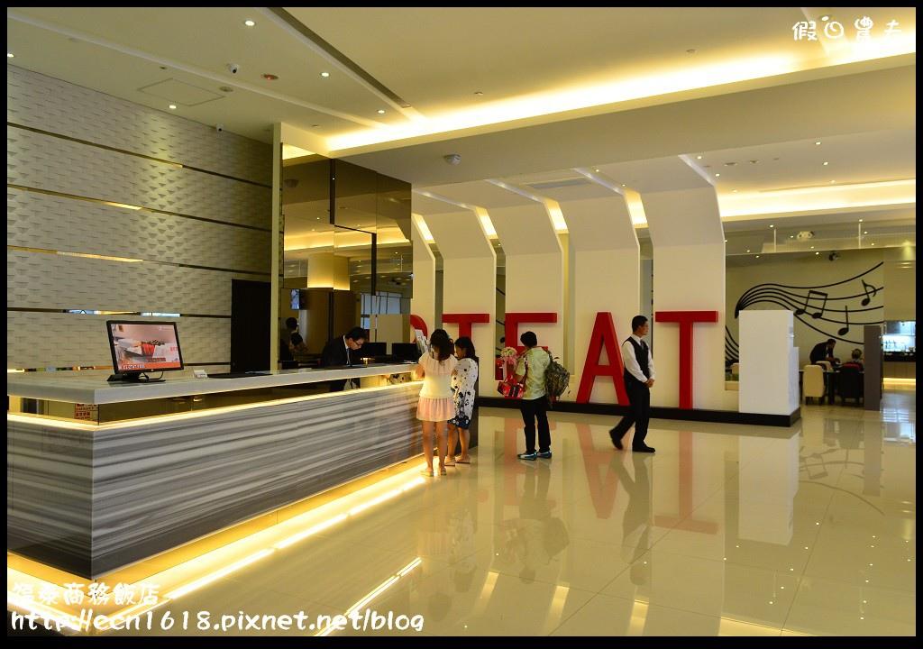 福泰商務飯店DSC_0163