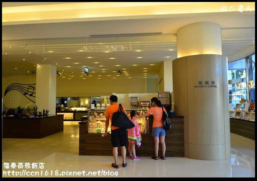 福泰商務飯店DSC_0157
