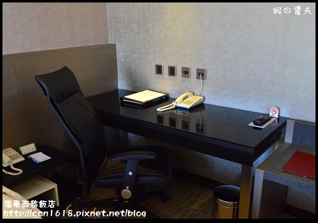福泰商務飯店DSC_0114