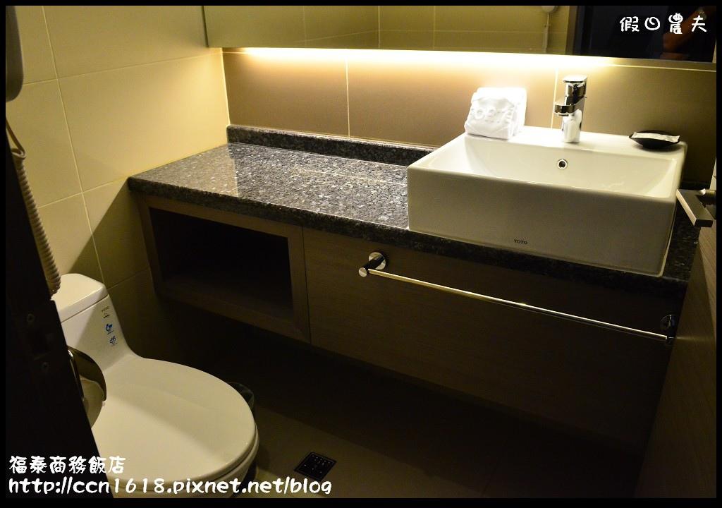 福泰商務飯店DSC_0116