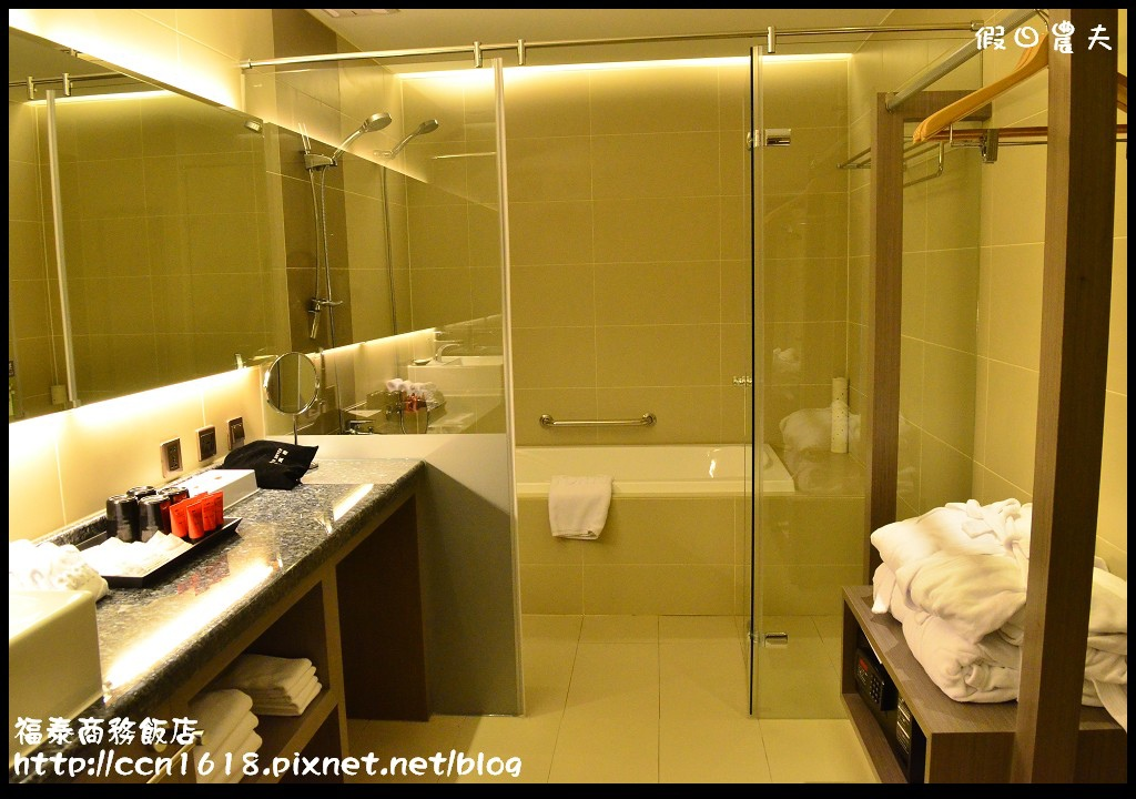 福泰商務飯店DSC_0124
