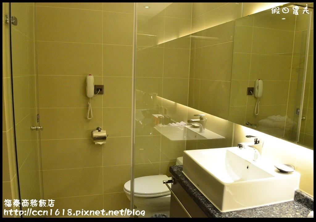 福泰商務飯店DSC_0133