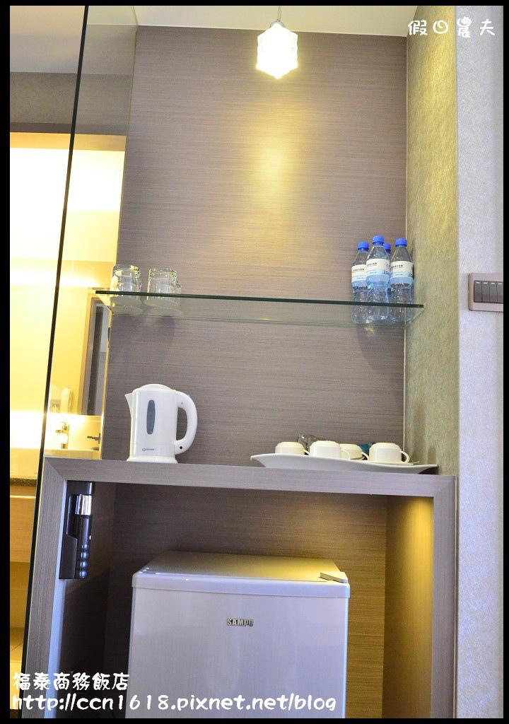 福泰商務飯店DSC_0120
