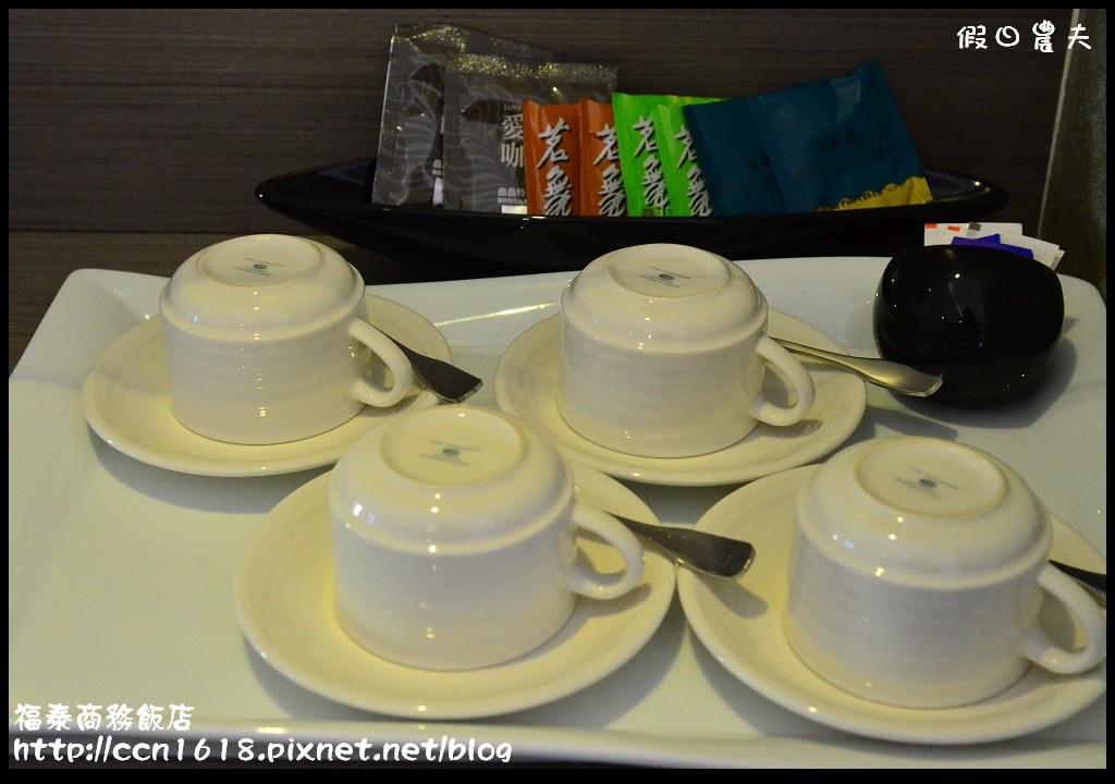 福泰商務飯店DSC_0121