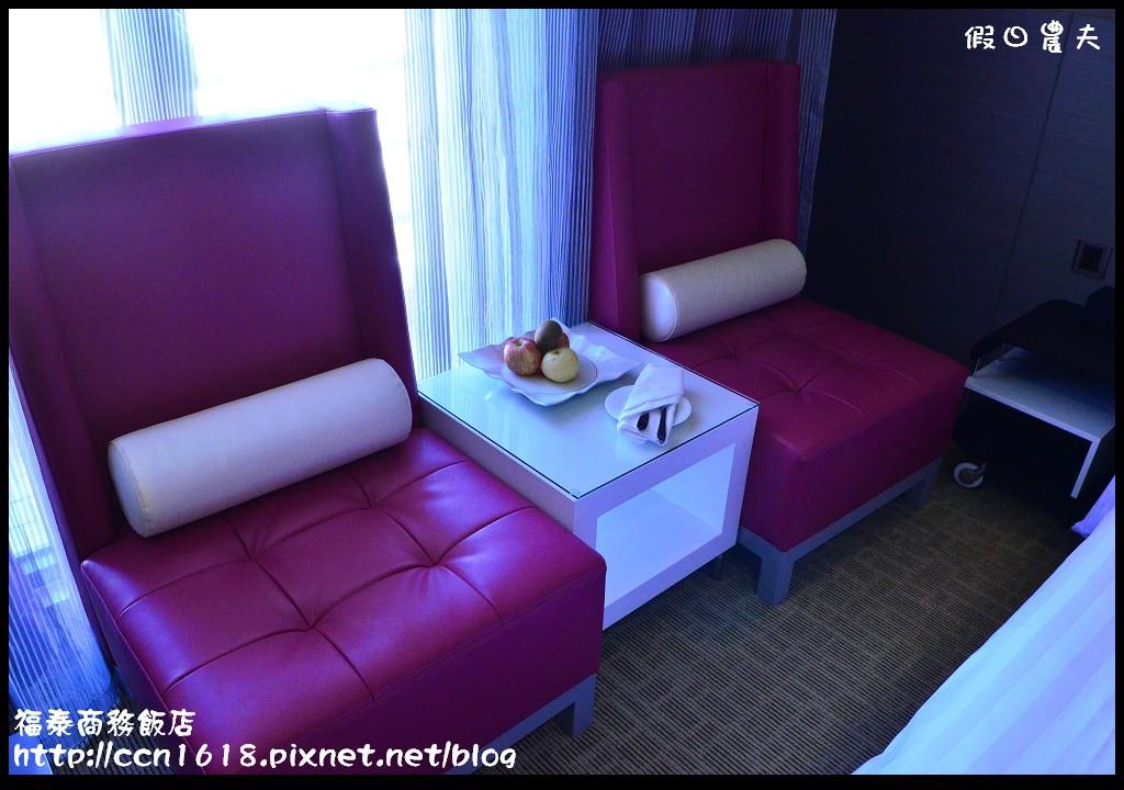 福泰商務飯店DSC_0135